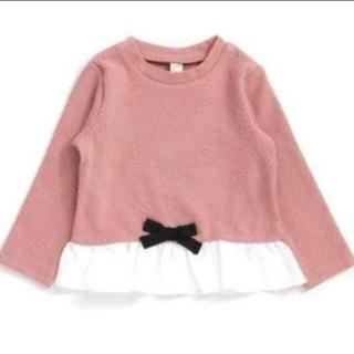 ♥新品タグ付き♥アプレレクール お花ジャカードTシャツ