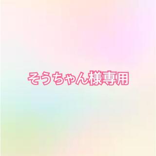 モノトーンミッフィ♡キッズKF94マスク風(外出用品)