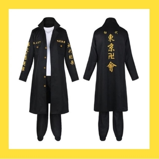 【ハロウィン】東京リベンジャーズ マイキー 佐野万次郎 総長 コスプレ衣装