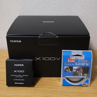 富士フイルム - FUJIFILM X100V オプション付き