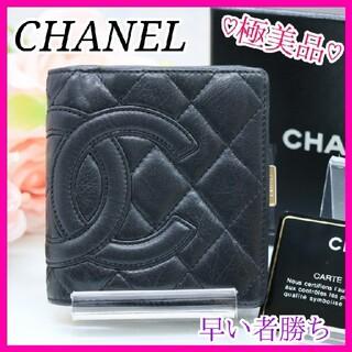 CHANEL - CHANEL シャネル カンボンライン 二つ折り財布 がま口 ブラック 美品