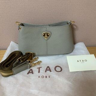 ATAO - ATAO プティ グレージュ ライトグレー