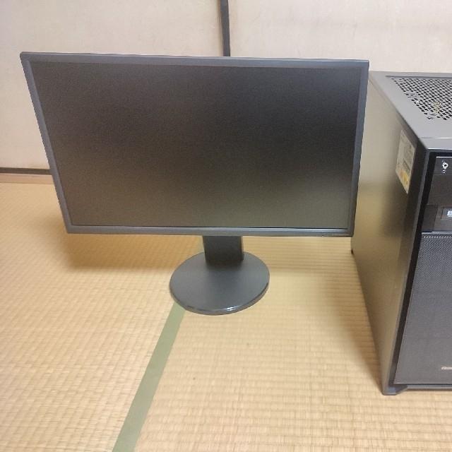 デスクトップモニター I-O DATA LCD-MF245EDB-F 23.8型 スマホ/家電/カメラのPC/タブレット(ディスプレイ)の商品写真