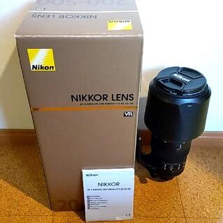 Nikkor AF-S 200-500mm f5.6E ED VR