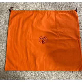 エルメス(Hermes)の値下げ◆中古◆ Hermes エルメス 保存袋 オレンジ 60x50cm(ポーチ)