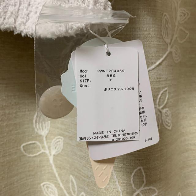 gelato pique(ジェラートピケ)のgelato pique カーディガン レディースのルームウェア/パジャマ(ルームウェア)の商品写真