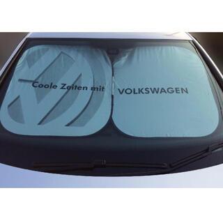 フォルクスワーゲン(Volkswagen)のフォルクスワーゲン 純正 フロントウィンド用 サンシェード(車内アクセサリ)