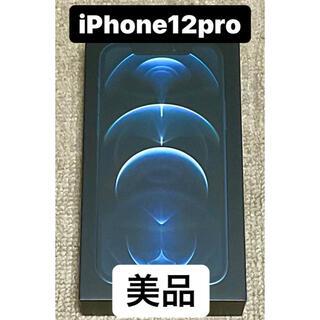 iPhone - iphone12 pro 128GB SIMフリー パシフィックブルー 美品