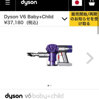 Dyson - ダイソン 掃除機 ハンディクリーナー 延長パーツ付き
