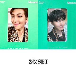 防弾少年団(BTS) - BTS Memories 2020 Blu-rayトレカ RM J-HOPE