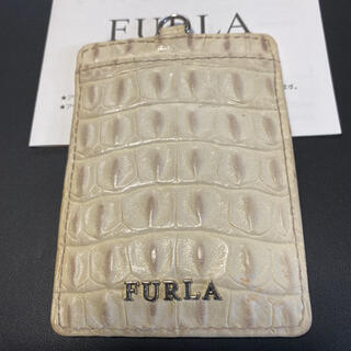 フルラ(Furla)のフルラカードケース(名刺入れ/定期入れ)
