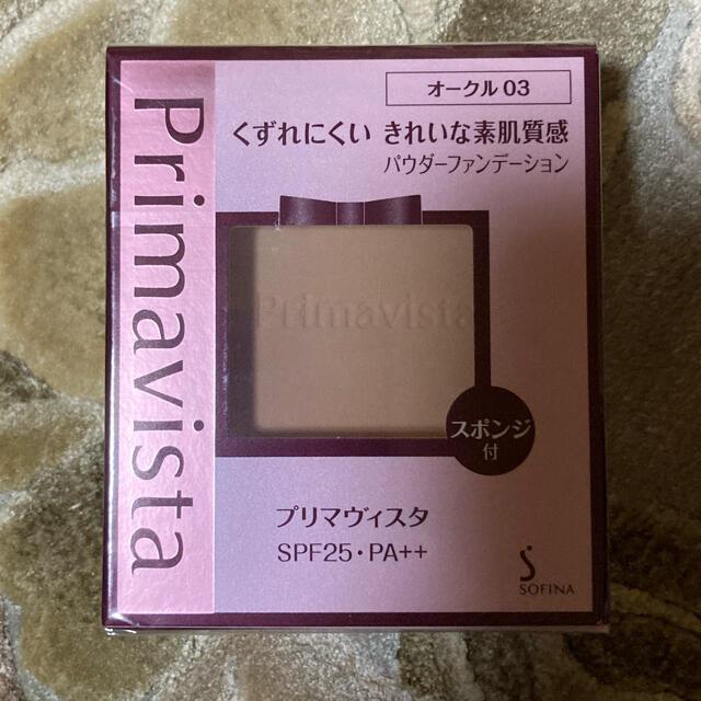 Primavista(プリマヴィスタ)のプリマヴィスタ きれいな素肌質感 パウダーファンデーション オークル03  コスメ/美容のベースメイク/化粧品(ファンデーション)の商品写真