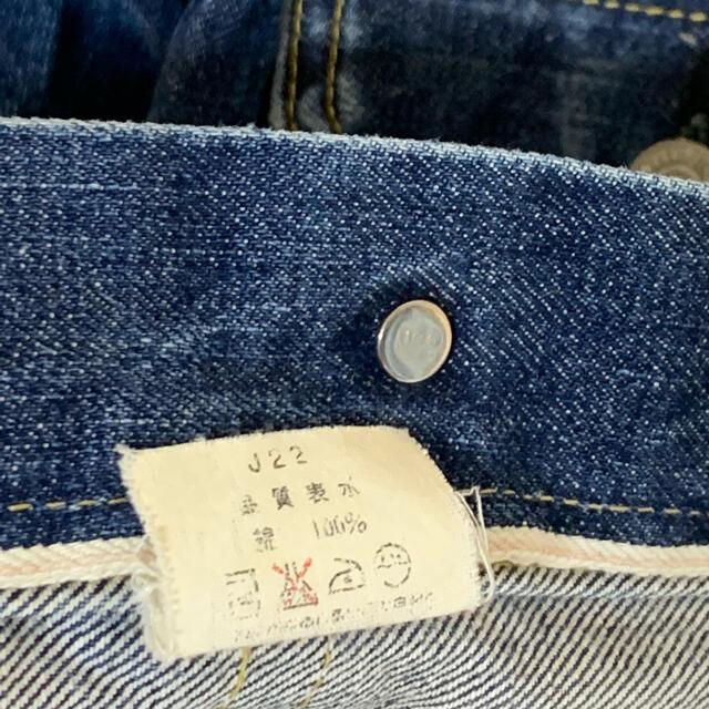 Levi's(リーバイス)のLevi's デニムジャケット 38  2nd セカンド 507 507xx メンズのジャケット/アウター(Gジャン/デニムジャケット)の商品写真