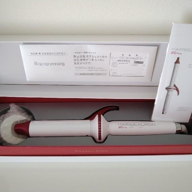 Lumiere Blanc(リュミエールブラン)のヘアビューロン2DplusカールL34mm スマホ/家電/カメラの美容/健康(ヘアアイロン)の商品写真