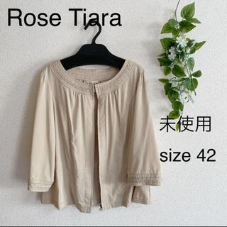 ローズティアラ(Rose Tiara)の【未使用】ローズティアラ ノンカラージャケット 薄手 7分袖 42 大きいサイズ(ノーカラージャケット)