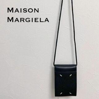 【Maison Margiela】新品◇ネックストラップコインケース◇マルジェラ