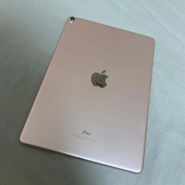Apple(アップル)の最終お値下げ‼️iPad Pro 10.5インチ  64GB スマホ/家電/カメラのPC/タブレット(タブレット)の商品写真