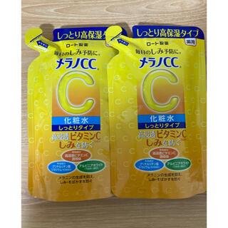 ロート製薬 - 【新品】メラノCC 薬用しみ対策 美白化粧水しっとりタイプ つめかえ2パック