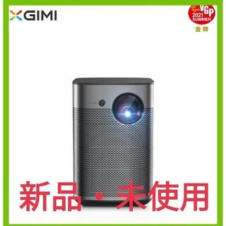 XGIMI Halo ポータブルプロジェクター 800ANSIルーメ1080P(プロジェクター)
