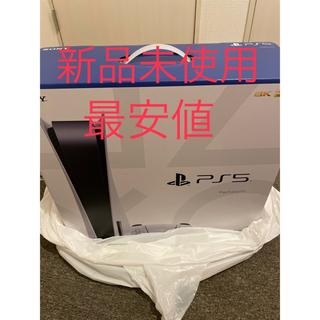 PlayStation - PS5 本体 PlayStation5 ディスクドライブ搭載モデル