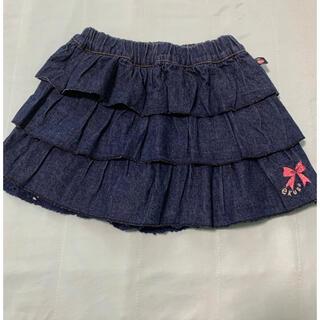 スカート 120cm