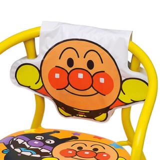 アガツマ(Agatsuma)のアンパンマン 豆椅子の背もたれカバーのみ(キャラクターグッズ)