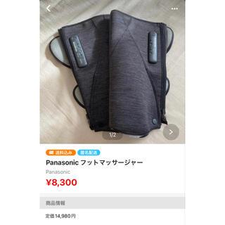 パナソニック(Panasonic)のTKさま専用(その他)