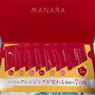 maNara - マナラ ホットクレンジングゲル 7日分