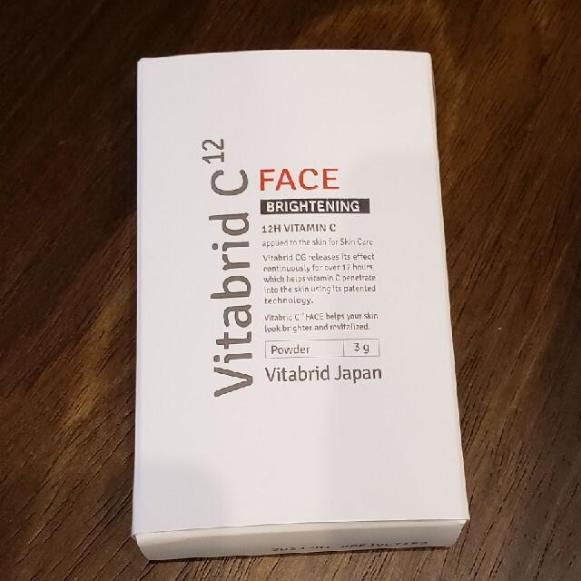 ビタブリッドC フェイス ブライトニング 3g 未開封品 コスメ/美容のベースメイク/化粧品(フェイスパウダー)の商品写真