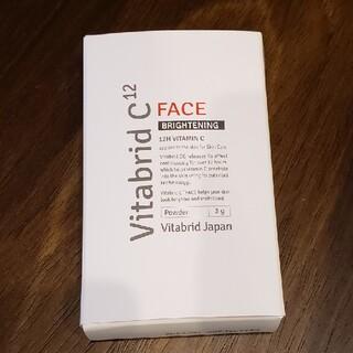ビタブリッドC フェイス ブライトニング 3g 未開封品