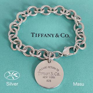 Tiffany & Co. - 美品TIFFANY&Co.ティファニーリターントゥオーバルタグブレスレット