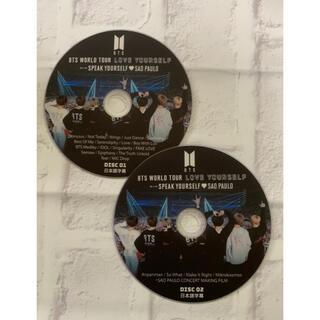 Johnny's - BTSWorldTour'サンパウロ公演DVD 2枚組高画質