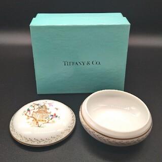 Tiffany & Co. - ティファニー 小物入れ オーデュボン