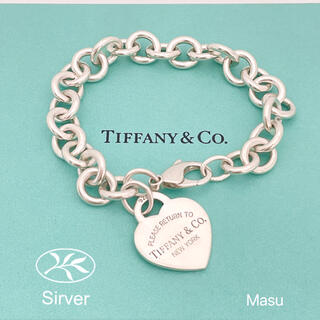 Tiffany & Co. - TIFFANY&Co.ティファニーリターントゥハートタグブレスレット