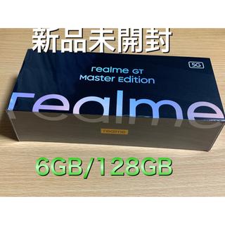 OPPO - リアルミーGT realme GT Master Edition グローバル版