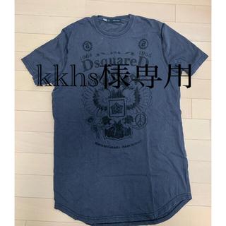ディースクエアード(DSQUARED2)の(専用)ディースクエアード Tシャツ メンズ(Tシャツ/カットソー(半袖/袖なし))