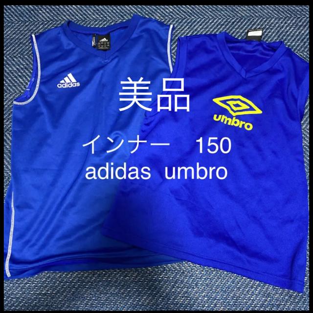adidas(アディダス)のadidas アディダス umbro  アンブロ インナー タンクトップ 150 スポーツ/アウトドアのサッカー/フットサル(ウェア)の商品写真