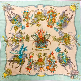 Hermes - 良品   エルメス カレ 90  シルクスカーフ  大判 薄緑 ベージュ R47