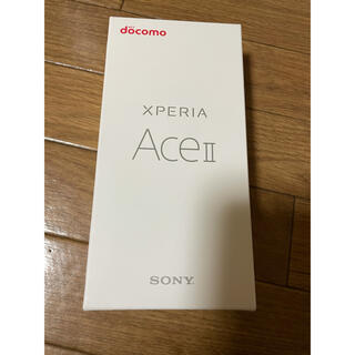 エクスペリア(Xperia)のXperia Ace II (スマートフォン本体)