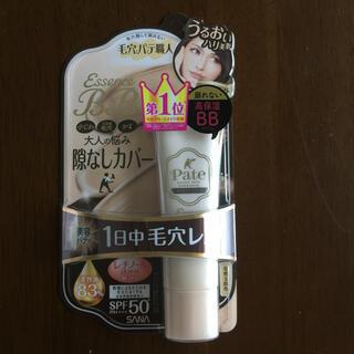 noevir - 毛穴パテ職人 エッセンスBBクリーム モイストリフト(33g)