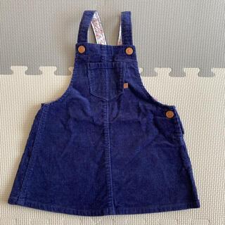 ザラキッズ(ZARA KIDS)のZARA baby コーデュロイジャンパースカート(ワンピース)