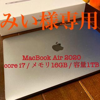 Apple - MacBook Air 2020 /corei7/メモリ16GB