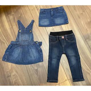 ベビーギャップ(babyGAP)のデニム  サイズ80  3点(スカート2点、ズボン1点)  詰め合わせ(スカート)