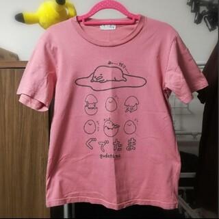 サンリオ(サンリオ)のサンリオ ぐでたま Tシャツ(Tシャツ(半袖/袖なし))