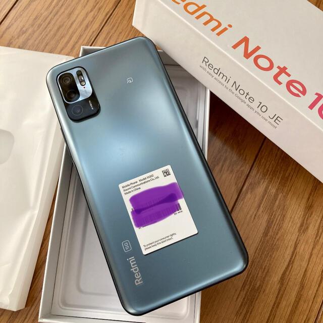 新品未使用 Redmi Note 10JE グラファイトグレー スマホ/家電/カメラのスマートフォン/携帯電話(スマートフォン本体)の商品写真