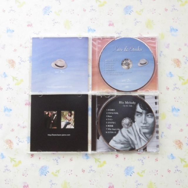 ◆藤井風 インディーズ アルバム エンタメ/ホビーのCD(ポップス/ロック(邦楽))の商品写真