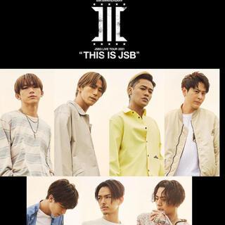 サンダイメジェイソウルブラザーズ(三代目 J Soul Brothers)の^_^専用(国内アーティスト)