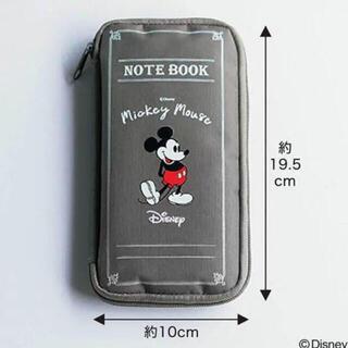 未開封新品 雑誌付録 spring ミッキーマウス クリアポーチ付き文具ケース