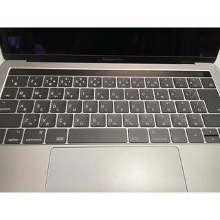 Apple - Apple MacBook Pro 13 2017 512GB 🔋⌨️交換済