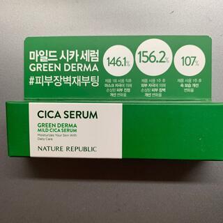 ネイチャーリパブリック(NATURE REPUBLIC)の未開封 Nature  republic CICA SERUM シカセラム(美容液)